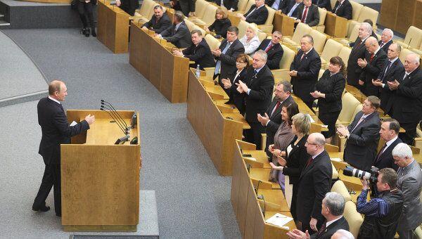 Премьер-министр России Владимир Путин на заседании Госдумы РФ