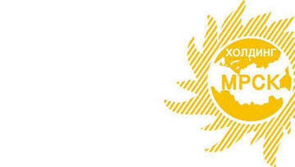 Логотип МРСК. Архивное фото