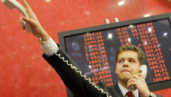 Работа биржевого трейдера, архивное фото