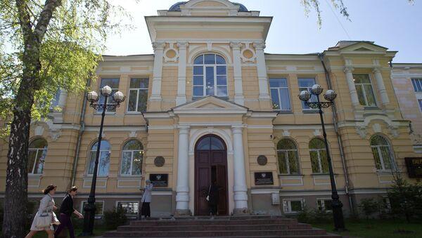 Cибирский государственный медицинский университет