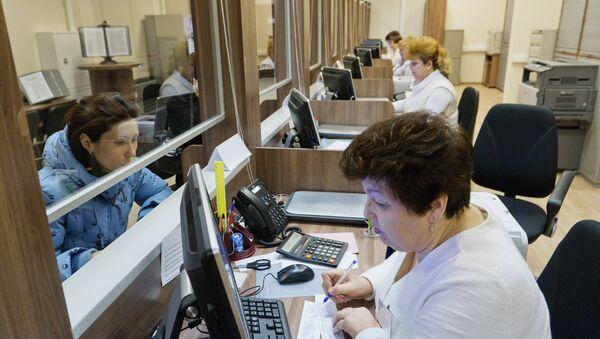 Многофункциональный центр предоставления государственных услуг. Архивное фото
