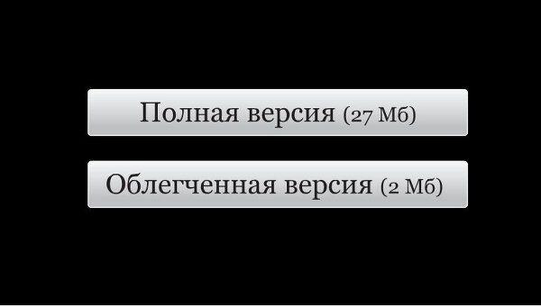 Устройство Международной космической станции