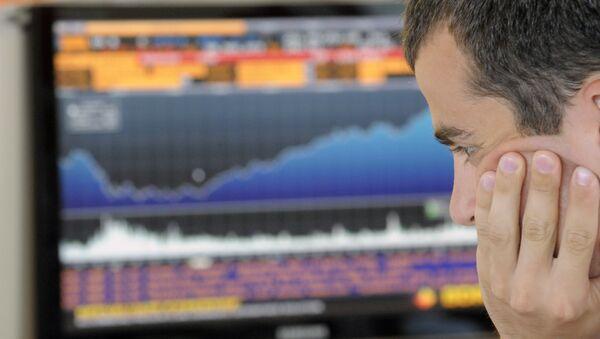 Работа на фондовой бирже. Архивное фото