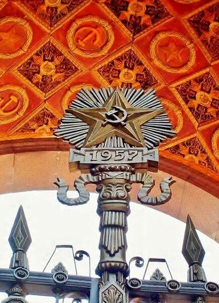 Ворота киевской мэрии