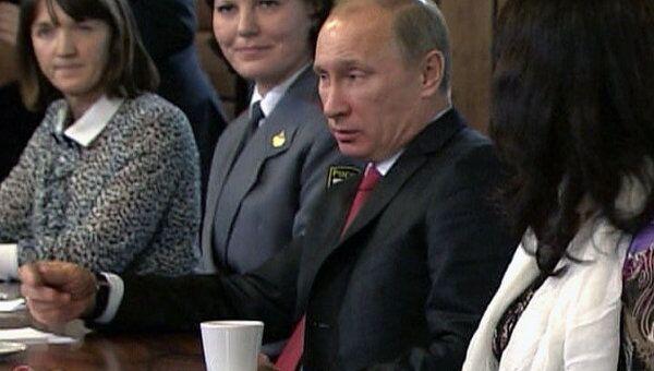 Путин рассказал участницам женского форума об удивившем его борце с пьяницами