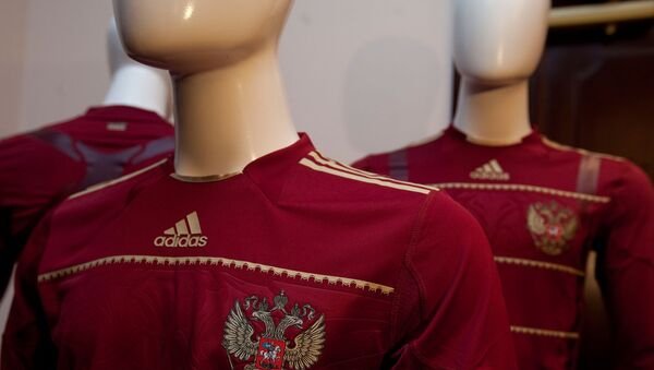 РФС и Adidas представили новую форму сборной России по футболу. Архивное фото