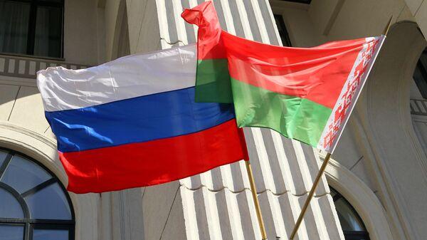 Концерт в честь Дня единения народов России и Белоруссии