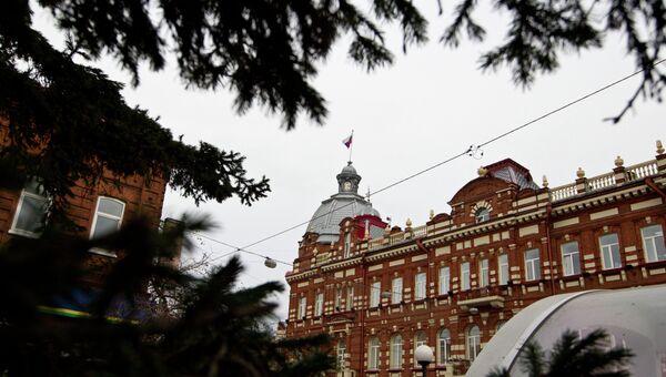Администрация города Томска
