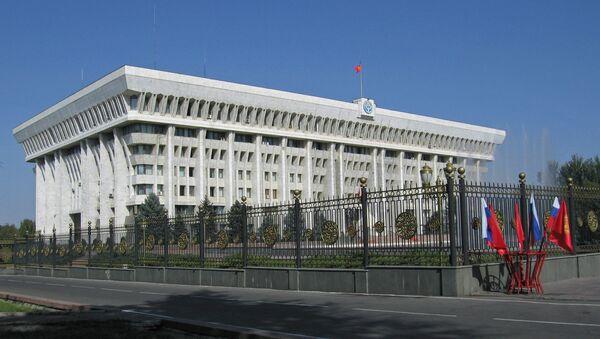 Бишкек. Архивное фото