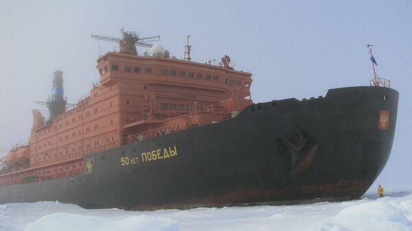Круиз на Северный полюс на атомоходе 50 лет Победы