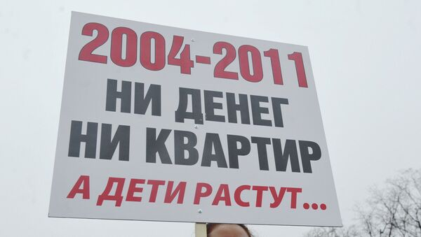 Митинг обманутых дольщиков. Архив