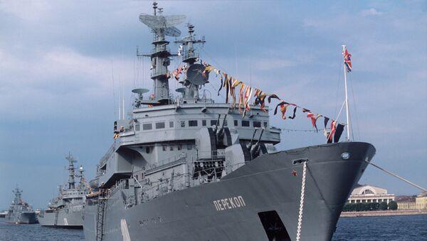 Учебный корабль Перекоп. Архивное фото