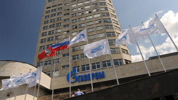Газпром, архивное фото