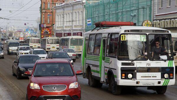 Проспект Ленина в Томске