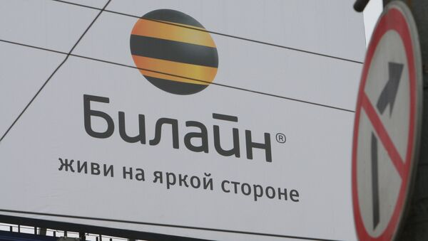Реклама оператора сотовой связи компании Билайн. Архивное фото