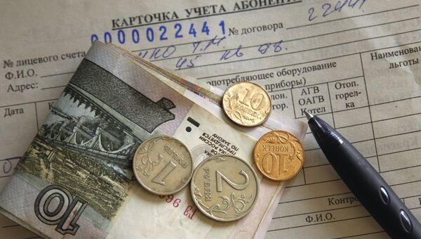 Деньги и квитанция, архивное фото.