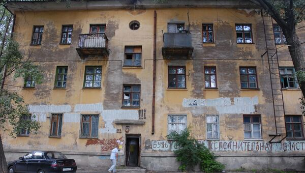 Ветхое жилье в Воронеже. Архивное фото