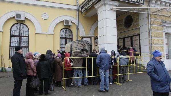 Продажа билетов в Большой театр. Архивное фото
