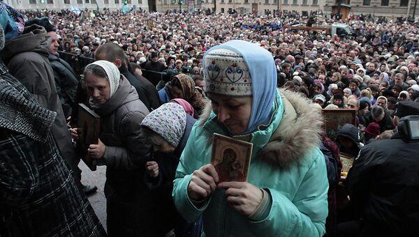 Крестный ход в День народного единства в Петербурге