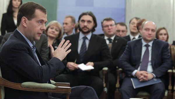 Президент РФ Д.Медведев встретился с представителями малого бизнеса и активом Единой России