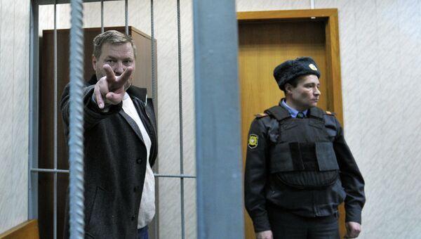 Арест фигуранта дела о хищении в системе ЖКХ Санкт-Петербурга. Архивное фото
