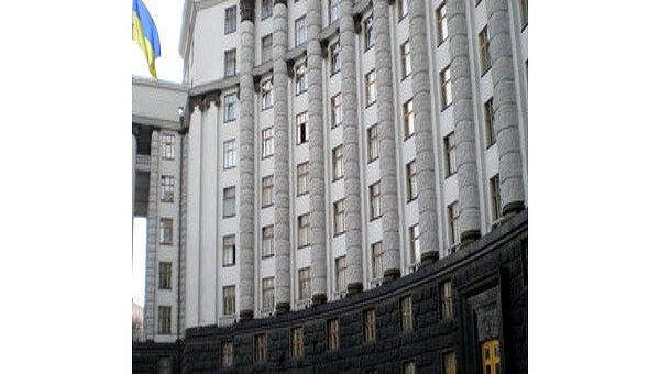 Здание правительства Украины