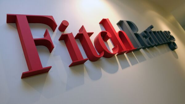 Рейтинговое агентство Fitch Ratings. Архивное фото