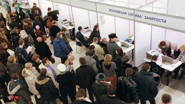 Роструд намерен избежать промедления с вступлением в силу программ занятости в регионах