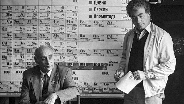Академик Георгий Николаевич Флеров и академик Юрий Цолакович Оганесян. Архив