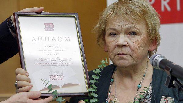 Объявление лауреата премии Русский Букер десятилетия