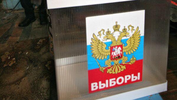 Досрочные выборы в Госдуму РФ в отдаленных населенных пунктах Республики Алтай. Архив