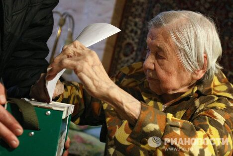 Выборы депутатов Государственной думы РФ в Казани