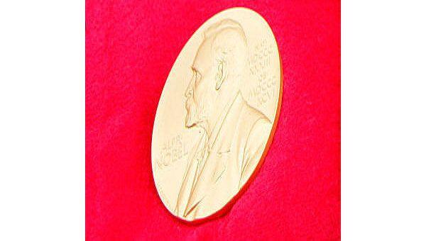 Нобелевская медаль, архивное фото