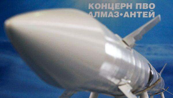 Концерн ПВО Алмаз-Антей