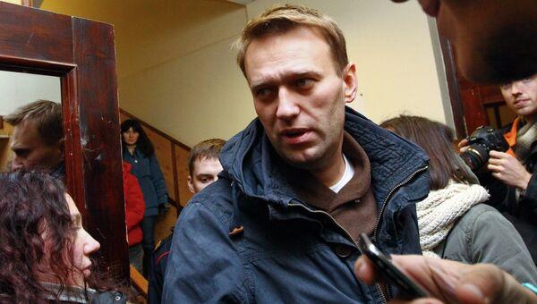 Рассмотрение жалобы на арест Алексея Навального в Тверском суде