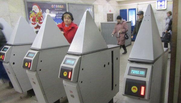 В московском метро установили турникеты против зайцев