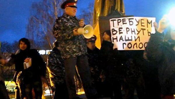 Митинг оппозиции прошел у Родины-Матери в Калининграде