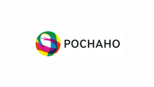 Логотип ОАО РОСНАНО. Архив