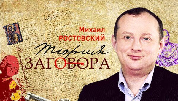 Осетинский урок для России: не шалите с выборами
