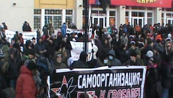 Недовольные результатами выборов провели акцию в Иркутске
