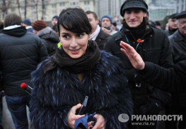 Тина Канделаки на Площади Революции