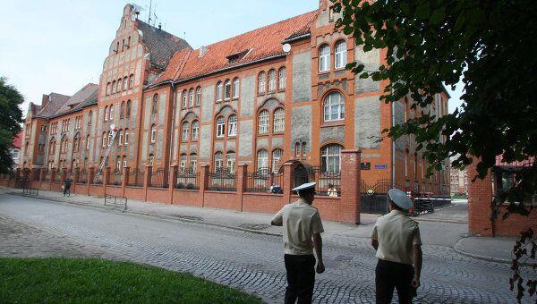 Балтийск, архивное фото
