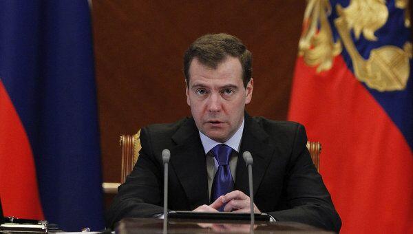 Президент РФ Д.Медведев на совещании по децентрализации полномочий. Архив.