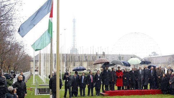 Поднятие флага Палестины в штаб-квартире ЮНЕСКО в Париже