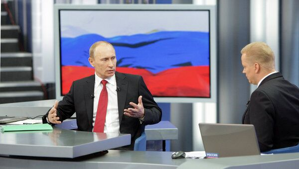 Прямая линия Разговор с Владимиром Путиным. Продолжение в 2010 году