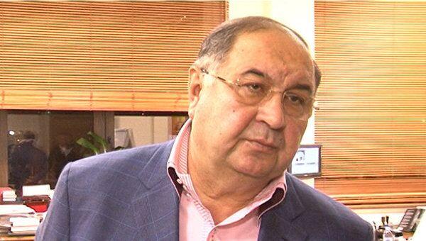 Усманов о встрече с журналистами Коммерсанта и возможной продаже холдинга