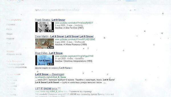 Зимний сюрприз на страничке поисковика Google