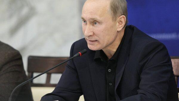 Рабочая поездка Владимир Путина в Сибирский федеральный округ