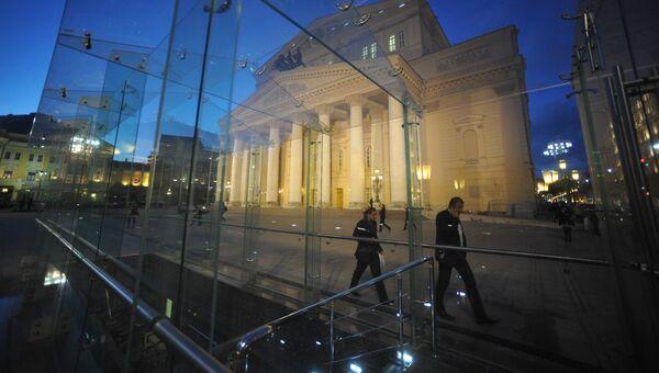 Здание Московского Большого театра после реконструкции