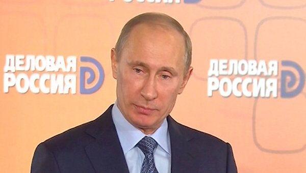 Путин объявил законодательную войну офшорам и предложил налоговый маневр